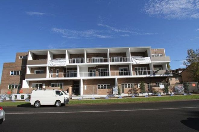 Picture of 17/1 Santley Crescent, KINGSWOOD NSW 2747