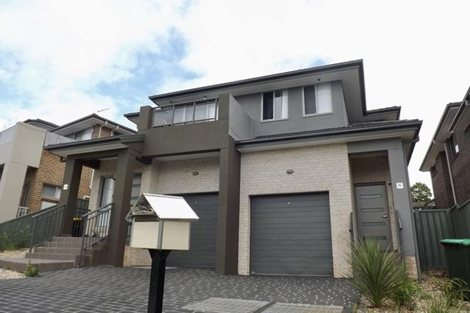 Picture of 3C Page Street, WENTWORTHVILLE NSW 2145