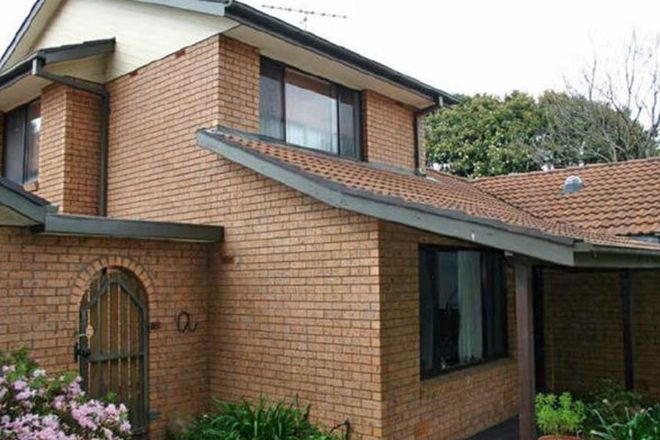 Picture of 6/7 Kangaloon Road, BOWRAL NSW 2576