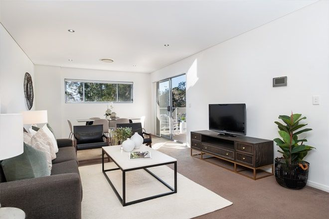 Picture of 40/626 Mowbray Road, LANE COVE NSW 2066