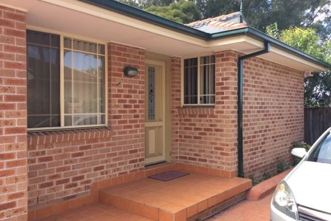 Picture of 9/119-121 Polding Street, FAIRFIELD HEIGHTS NSW 2165