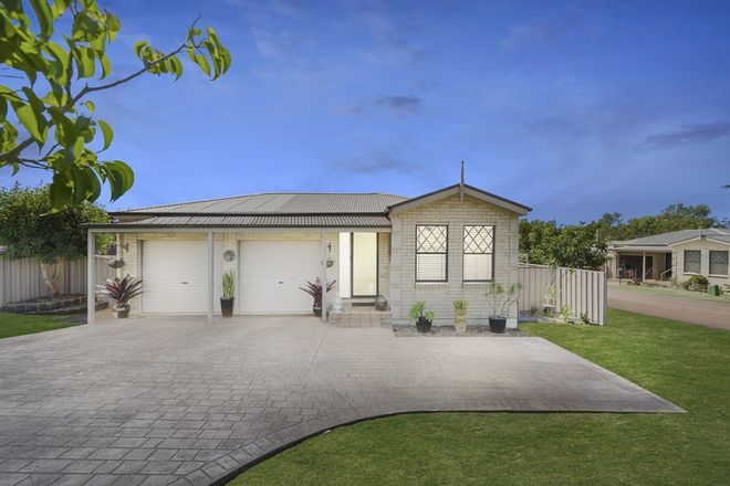 Picture of 22 Winchester Drive, LAKE MUNMORAH NSW 2259