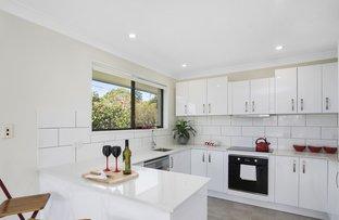 Picture of 1/128 Jacaranda Avenue, Tweed Heads West NSW 2485