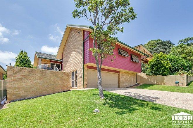 Picture of 17 Faulkner Crescent, NORTH LAMBTON NSW 2299