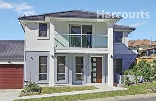 Picture of 1B Myoporum Avenue, Mount Annan NSW 2567