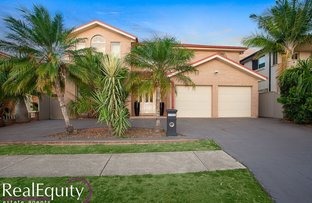 Picture of 53 Ascot Drive, Chipping Norton NSW 2170