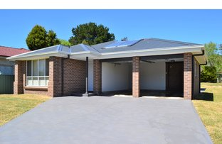 Picture of 53 May Street, Robertson NSW 2577