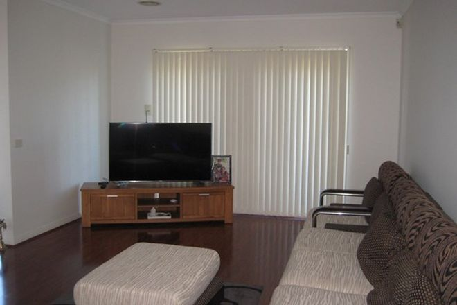 Picture of 3A Regan Street, ST ALBANS VIC 3021