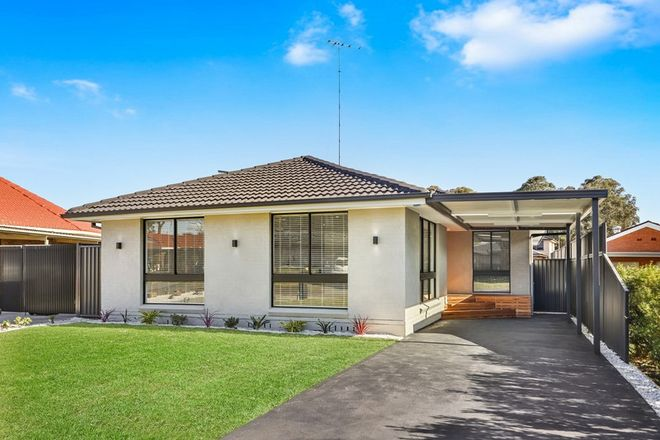 Picture of 12a Starlight Place, ST CLAIR NSW 2759