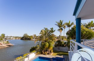 3 Donegal Crescent, Sorrento QLD 4217