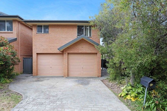 Picture of 2/15 Dulin Close, BANGOR NSW 2234