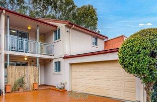 Picture of 8/107 Bella Vista Drive, Bella Vista NSW 2153