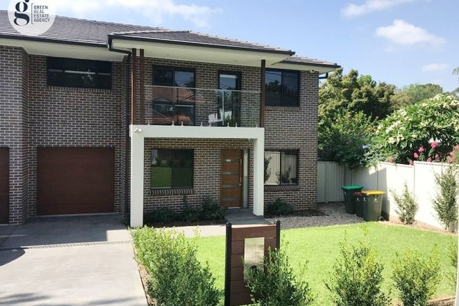 Picture of 4 Hermoyne Street, WEST RYDE NSW 2114