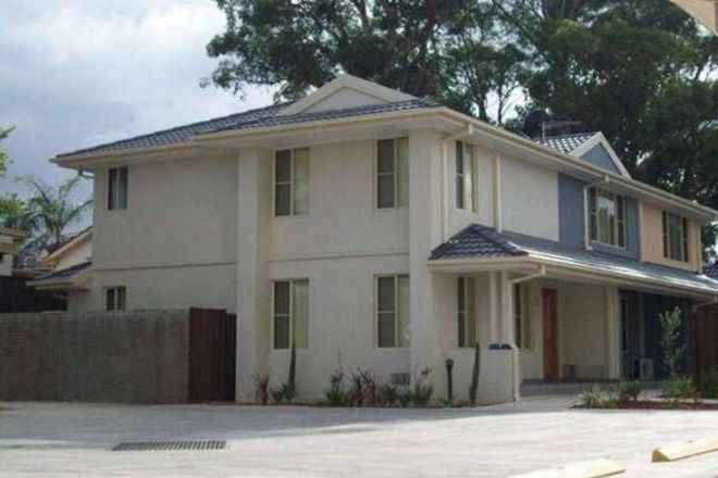 Picture of 5/82 Balmoral Street, BLACKTOWN NSW 2148