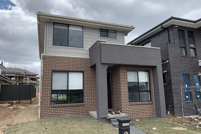 Picture of 135 Bardia Avenue, BARDIA NSW 2565