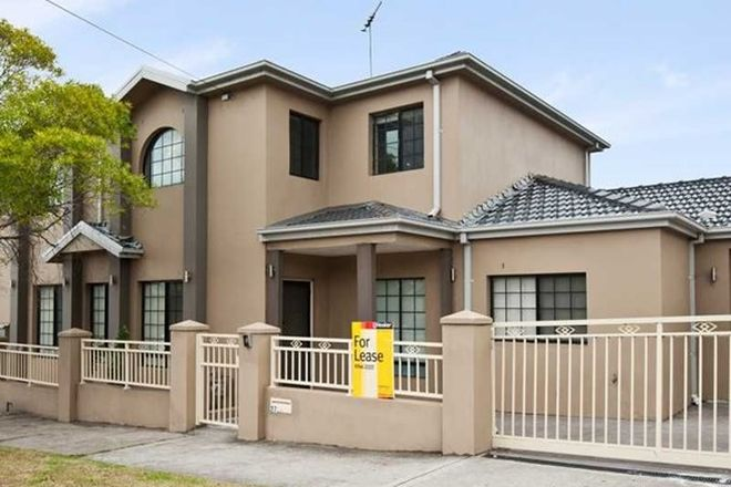 Picture of 27A Dean Street, STRATHFIELD SOUTH NSW 2136
