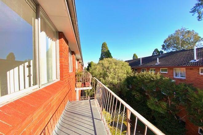 Picture of 17/20 Meriton Street, GLADESVILLE NSW 2111
