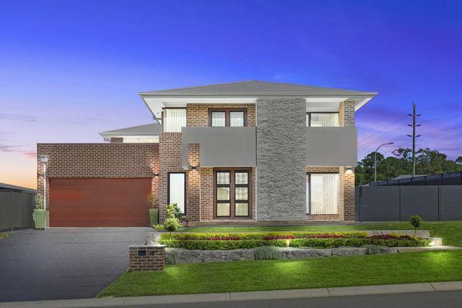 Picture of 16 Loch Lomond  Avenue, HEDDON GRETA NSW 2321