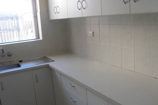 Picture of 4A/61 Tank Street, WEST GLADSTONE QLD 4680