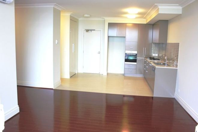 Picture of 504/2 Rosewater Circuit, BREAKFAST POINT NSW 2137
