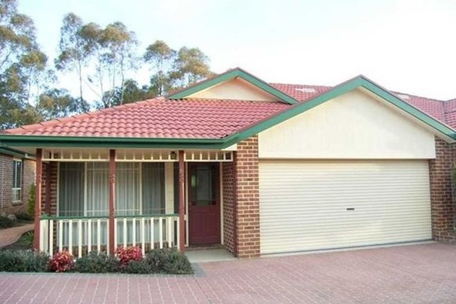 Picture of 6/72 Brudenell Drive, JERRABOMBERRA NSW 2619