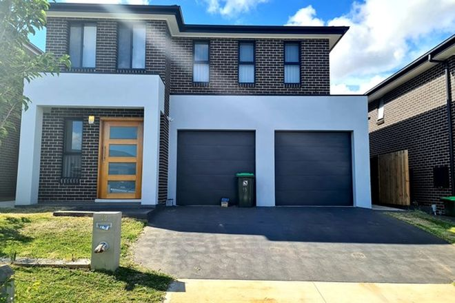 Picture of 13 Larkham Street, ORAN PARK NSW 2570