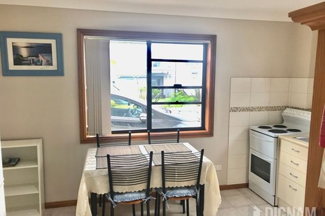 Picture of 1/S Somerville Street, BULLI NSW 2516