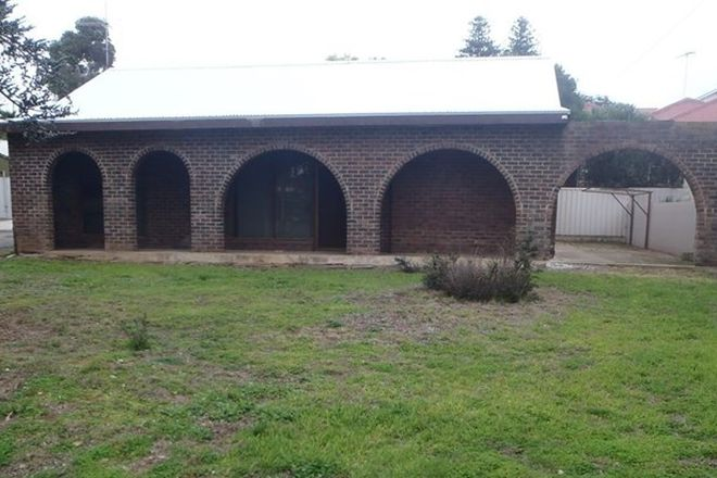 Picture of 3 Minge Court, MURRAY BRIDGE SA 5253