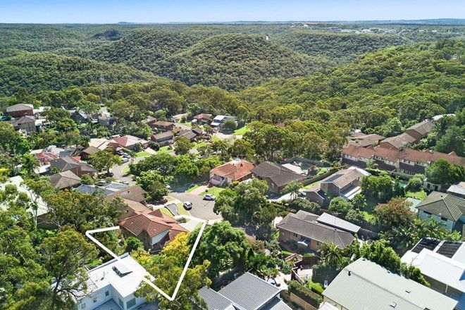 Picture of 23 Bulbine Street, ENGADINE NSW 2233