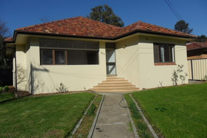 Picture of 633 Henry Lawson Drive, EAST HILLS NSW 2213