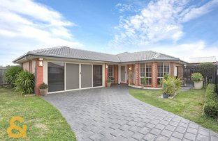 Picture of 10 Reading Close, Roxburgh Park VIC 3064