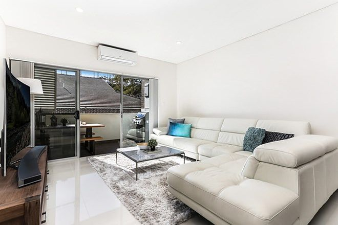 Picture of 8/77-79 Lawrence Street, PEAKHURST NSW 2210