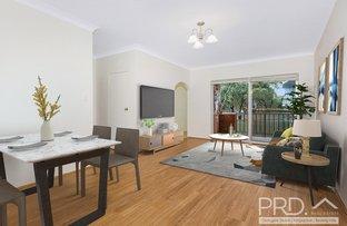 Picture of 3/4-6 King Edward Street, Rockdale NSW 2216