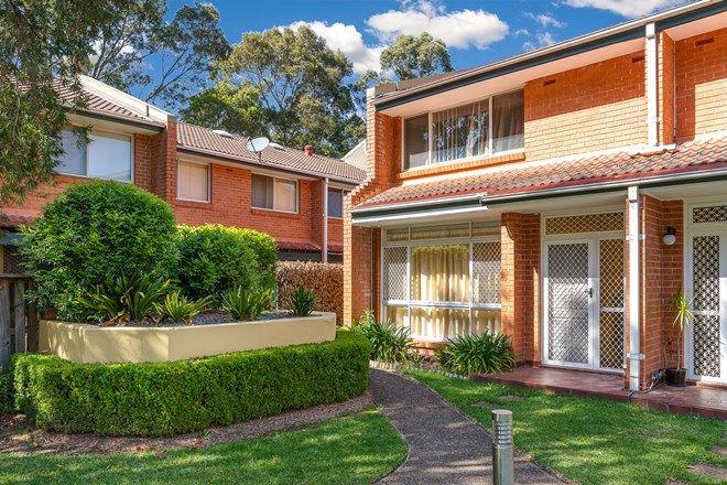 Picture of 53/1-5 Taranto Road, MARSFIELD NSW 2122