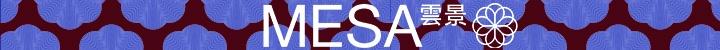 Branding for Mesa