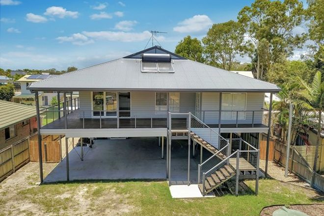 Picture of 37 Kingfisher Parade, TOOGOOM QLD 4655