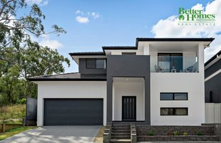 Picture of 13A Coorong Road, Kellyville NSW 2155