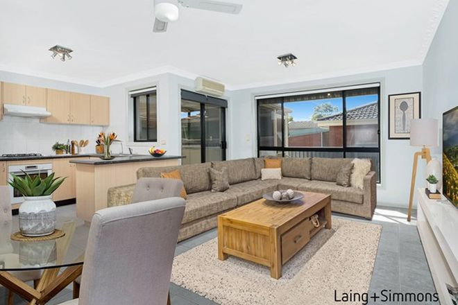 Picture of 11/43-45 Stapleton St, WENTWORTHVILLE NSW 2145
