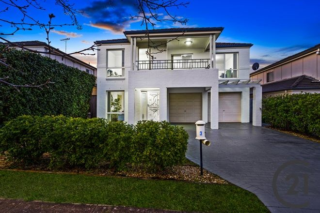Picture of 3 Cameo Circuit, GLENWOOD NSW 2768