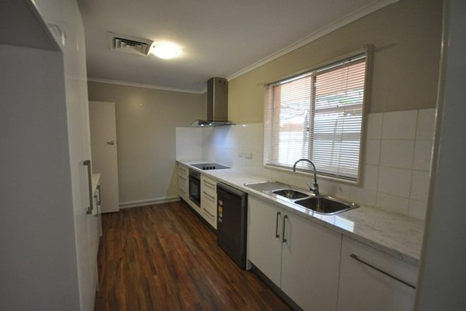 Picture of 18 Nyabalee Road, NEWMAN WA 6753