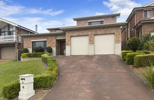 Picture of 3 Grevillea Close, Bossley Park NSW 2176