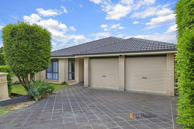 Picture of 162 Blueridge Drive, BLUE HAVEN NSW 2262