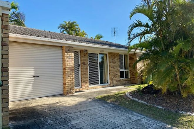 Picture of 21/45 Village Way, OXENFORD QLD 4210