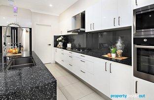 20 Firetail Grove, Plumpton NSW 2761