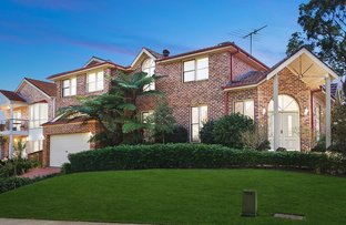 Picture of 1 Telowie Court, Dural NSW 2158