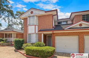 Picture of 12/31 Holland Crescent, Casula NSW 2170