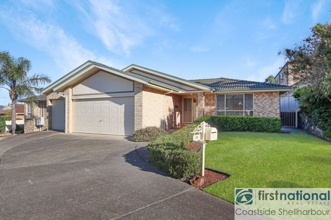 Picture of 19 Egret Place, BLACKBUTT NSW 2529