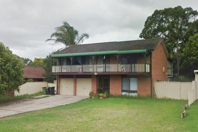Picture of 10 Evenstar Place, ST CLAIR NSW 2759