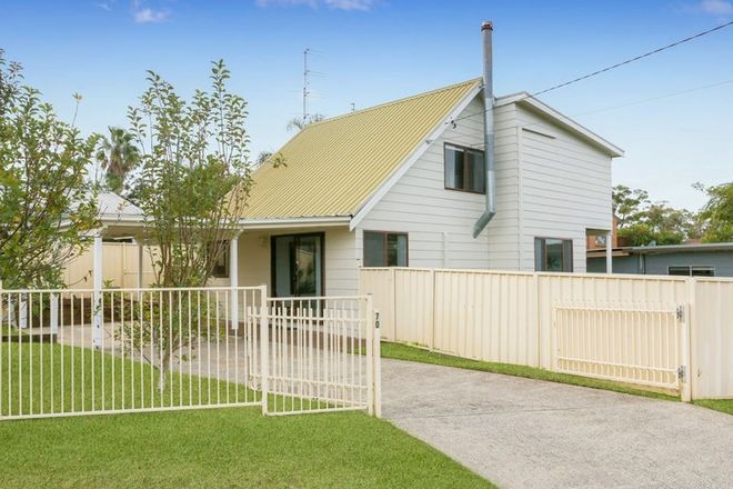 Picture of 70 Aldinga Road, GWANDALAN NSW 2259