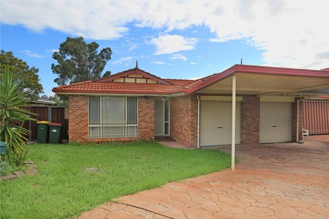 Picture of 19A Westcott Place, OAKHURST NSW 2761